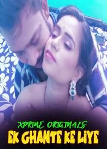 Ek Ghante Ke Liye (2021) Bengali Short Film