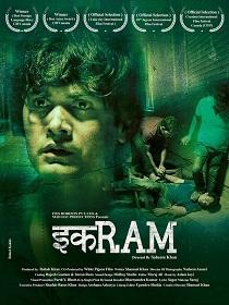 Ekram (2020)