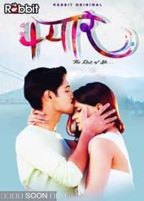 Fyaar (2021) Hindi Short Film