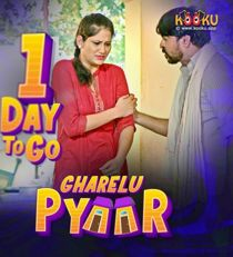 Gharelu Pyaar (2021) KooKu Originals Hindi Web Series
