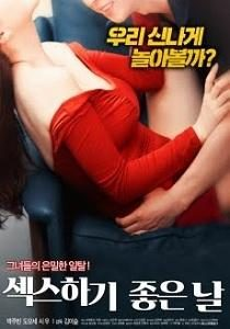 Good Day To Have Sex (2019)