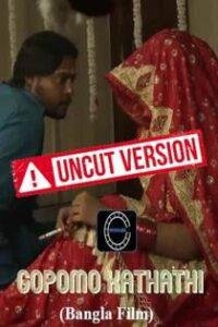 Gopomo Kathati BTS (2020) Nuefliks Bengali Short Film