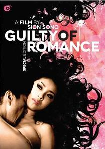 Guilty Of Romance Extended (2011) Engsubs