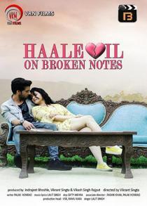 Haal E Dil (2021) Hindi Short Film