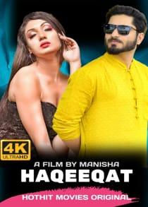 Haqeeqat (2021) Hindi Short Film