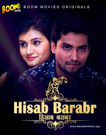 Hisab Barabar (2020) BoomMovies Originals Hindi Short Film