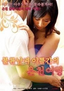 Hot Spring Affair (2018)