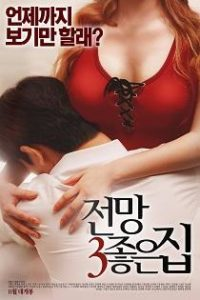 House With A Good View 3 2016 720p HDRip 650MB asiancine