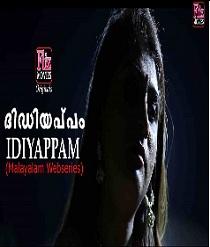 Idiyappam (2020) Flizmovies Malayalam Web Series