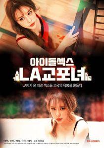 Idol sex LA Korean Women (2020)