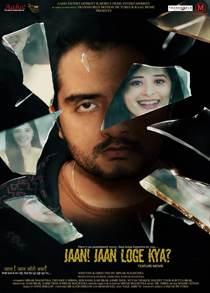 Jaan! Jaan Loge Kya (2021) Full Bollywood Movie