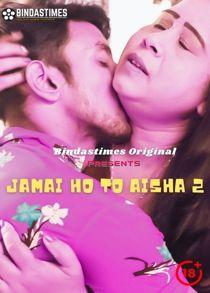 Jamai Ho To Aisha 2 (2021) Hindi Short Film