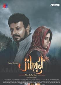 Jihad (2021) Full Bollywood Movie