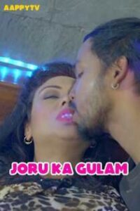 Joru ka Gulam (2021) Aappytv Hindi Web Series
