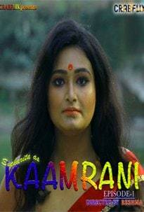 Kaam Rani (2021) CrabFlix Hindi Web Series