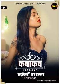 Kaccha Kach (2021) Hindi Web Series
