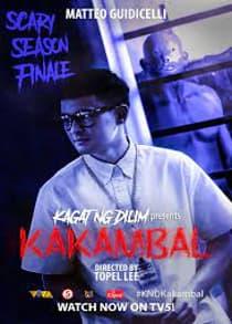 Kagat Ng Dilim: Kakambal (2021) Full Pinoy Movie