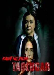 Kagat ng Dilim: Taglugar (2021) Full Pinoy Movie