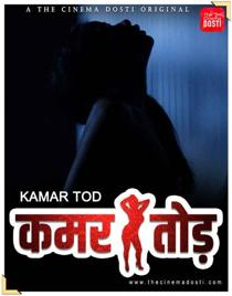 Kamar Tod (2021) CinemaDosti Originals Hindi Short Film
