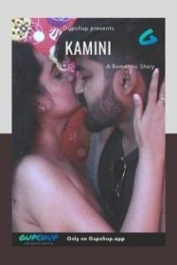 Kamini (2020) Gupchup Web Series