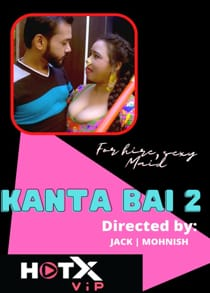 Kanta Bai 2 (2021) Hindi Short Film