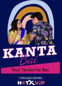Kantabai (2021) Hindi Short Film