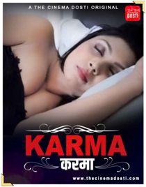 Karama (2021) CinemaDosti Originals Hindi Short Film