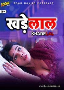 Khadelal (2021) Hindi Short Film
