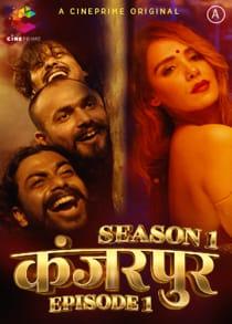 Khanjarpur (2021) Hindi Web Series