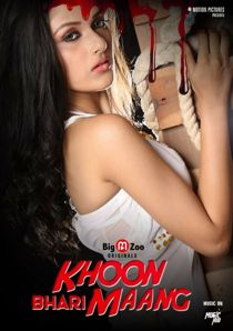 Khoon Bhari Maang (2021) BigMovieZoo Hindi Web Series