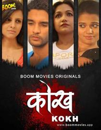 Kokh (2020) BoomMovies Originals Hindi Short Film