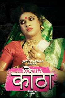 Kotha (2021) EightShots Uncut Hindi Short Film