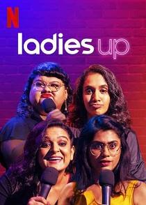 Ladies Up (2020) Complete Web Series