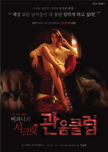 Voyeurism Secret Club of Lee Pa-ni (2016) HDRip