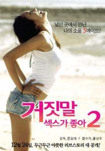 Lie I Love Sex (2013)