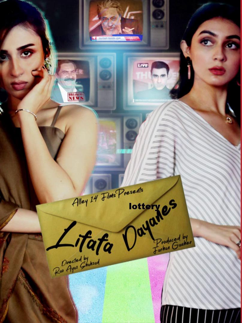Lifafa Dayaan (2021) Complete Urdu Web Series