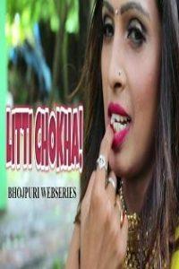Litti Chokha (2019) Bhojpuri Web Series