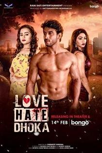 Love Hate Dhoka (2020) Full Bengali Movie