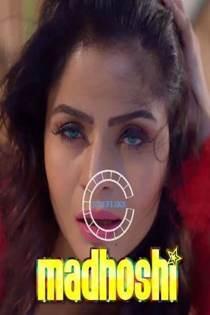 Madhoshi (2021) Nuefliks Hindi Short Film