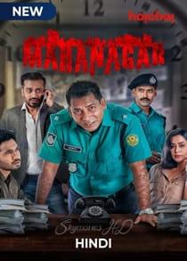 Mahanagar (2021) Complete Hindi Web Series