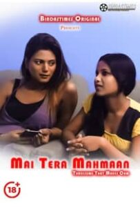 Main Tera Mahmaan (2021) BindasTimes Hindi Short Film