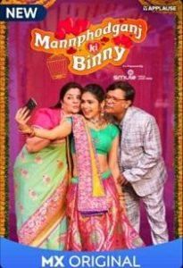 Mannphodganj Ki Binny (2020) Complete Web Series