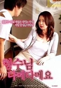 Married Wife Voyeur Massage (2019)
