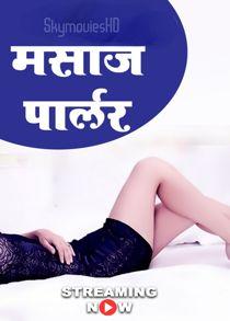 Masaj Parlar (2021) Hindi Short Film