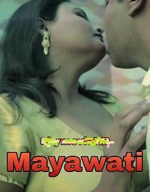 Mayaboti (2020) Bengali Web Series