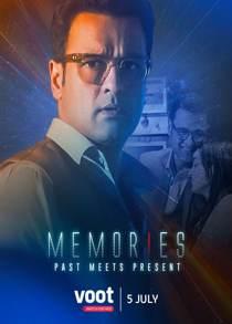 Memories (2021) Complete Hindi Web Series
