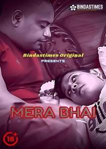 Mera Bhai (2021) Hindi Short Film