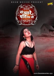 Mere Pyare Patidev Ji (2021) Hindi Short Film