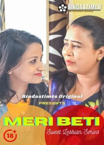 Meri Beti (2021) Hindi Short Film