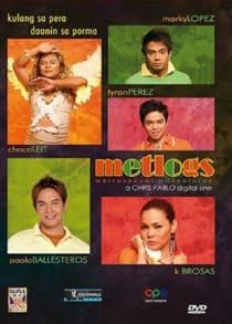 Metlogs (Metrosexual Adventures) (2006) Full Pinoy Movie